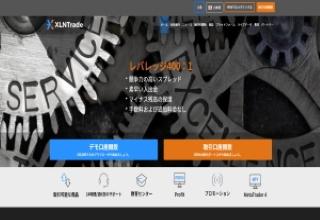 海外FX会社XLNTRADEエクセレントトレード口座開設